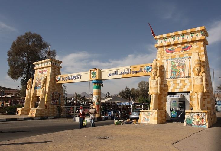 Старый рынок Шарм-эль-Шейх
