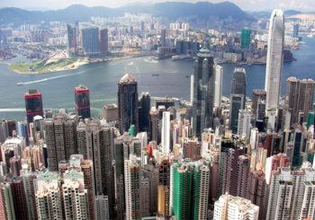 Онлайн веб камера панорама Гонконга, Китай