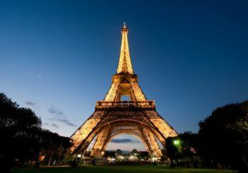 Онлайн веб камера Париж Эйфелева башня