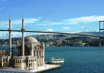 Онлайн веб камера мост через пролив Босфор, Стамбул