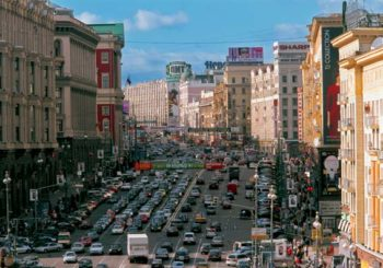 Онлайн веб камера Москва Тверская улица