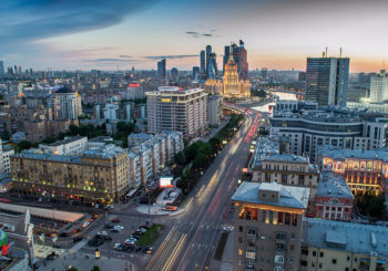 Онлайн веб камера Москвы Новый Арбат