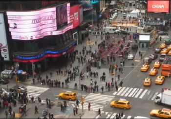 Онлайн веб камера Нью-Йорка