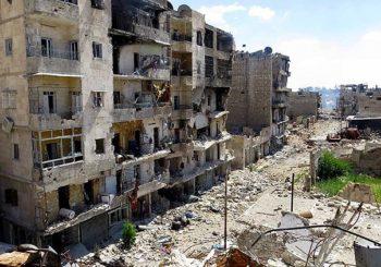 Онлайн веб камера Сирия Алеппо вид с Российского беспилотника