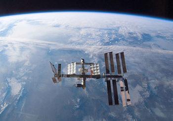 Онлайн веб камера на МКС канал НАСА