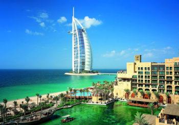 Онлайн веб камера отель Бурдж аль-Араб