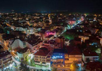 Онлайн веб камера Болгария панорама Бургаса