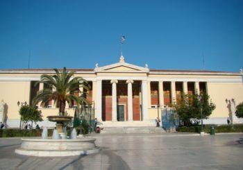 Онлайн веб камера Греция Афины Национальный Технический Университет