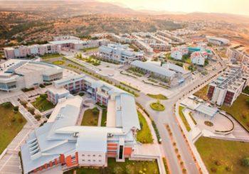 Онлайн веб камера Турция Анкара Технический Университет Ближнего Востока