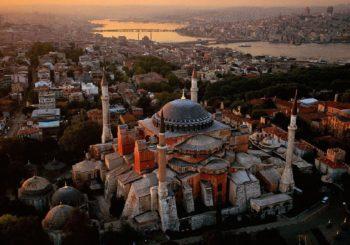 Онлайн веб камера Турция панорама Стамбула