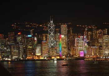 Онлайн веб камера Китай Гонконг Чимсачёй