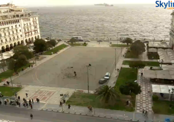 Веб камера в Греции, Салоники на площади Аристотеля