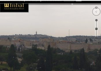Онлайн веб камера Израиль Иерусалим в 360 VR формате