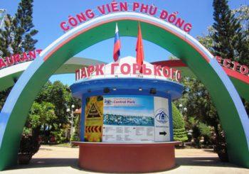 Онлайн веб камера Вьетнам Нячанг центральный парк