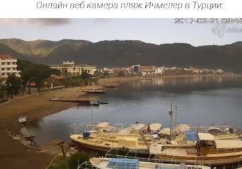 Онлайн веб камера пляж Ичмелер в Турции