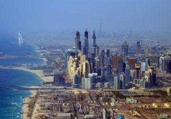 Онлайн веб камера панорама Дубая, ОАЭ