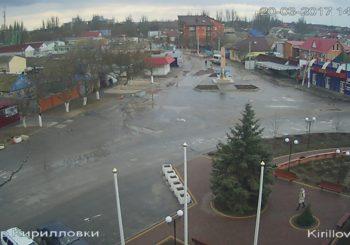 Онлайн веб камера центр Кирилловки Украина