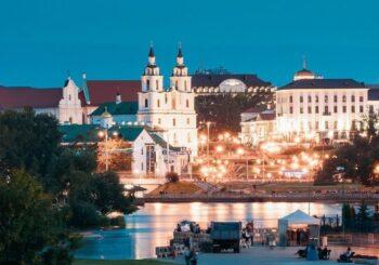 Онлайн веб камеры Минска в Беларуси