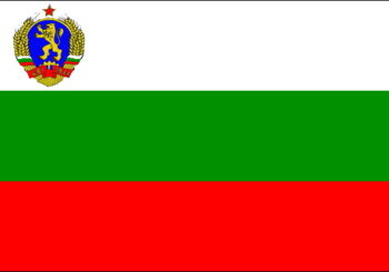Болгарская Республика