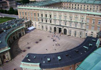 Онлайн веб камера Парламент Королевский дворец Афины