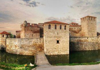 Онлайн веб камера город Видин, Болгария