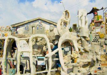 Онлайн веб камера панорама Лемба, Кипр