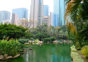 Онлайн веб камера парк Коулун в районе Чим Са Чёй, Гонконг, Китай