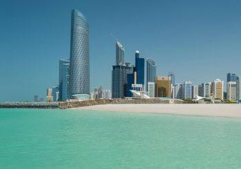 Онлайн веб камера пляж Абу-Даби, ОАЭ