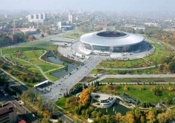 Онлайн веб камера Донецк ДНР Донбасс арена