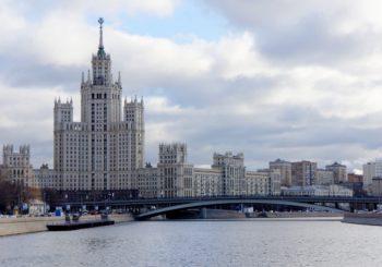 Онлайн веб камера Москвы Котельническая набережная
