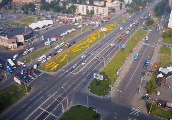 Онлайн веб камера Москвы Рязанский проспект