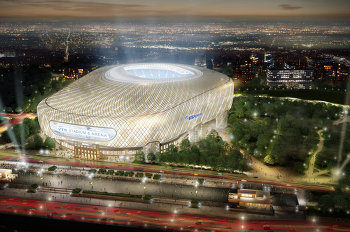 Онлайн веб камера Москвы стадион Динамо
