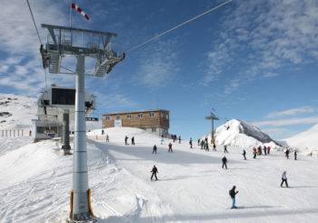 Онлайн веб камера Болгария горнолыжный курорт Банско