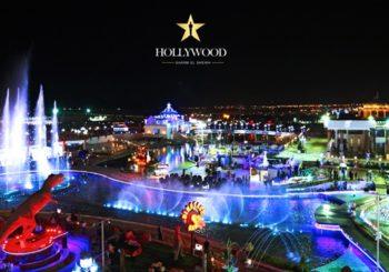 Онлайн веб камера Египет Шарм-эль-Шейх парк Голливуд