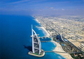 Онлайн веб камера ОАЭ панорама Дубай