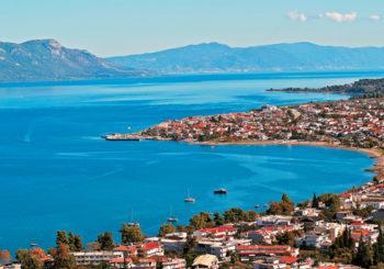 Онлайн веб камера Греция панорама Камена Вурла