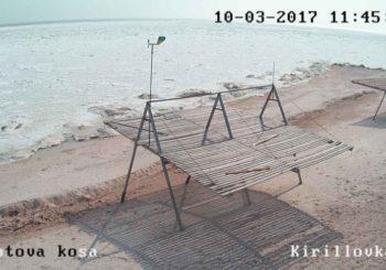 Онлайн веб камера Украина Кирилловка Федотова коса
