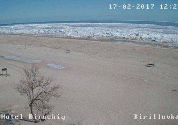Онлайн веб камера пляж на Бирючем острове в Кирилловке Украина