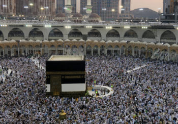 Онлайн веб камера в Мекке Саудовская Аравия